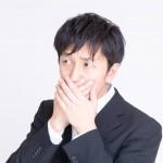 就職に有利、不利とは何かー現役早稲田生が就職活動の知られざる一面を告白―